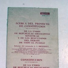 Coleccionismo Papel Varios: CONSTITUCION DE LA UNION DE REPUBLICAS SOCIALISTAS SOVIETICAS. 1977 COMUNISMO. Lote 219110860