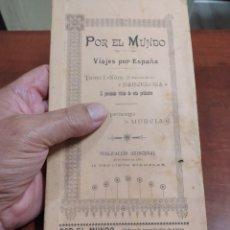 Coleccionismo Papel Varios: BARCELONA,POR EL MUNDO, VIAJES POR ESPAÑA .. Lote 219130052