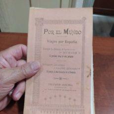 Coleccionismo Papel Varios: MURCIA, POR EL MUNDO, VIAJES POR ESPAÑA.. Lote 219130460