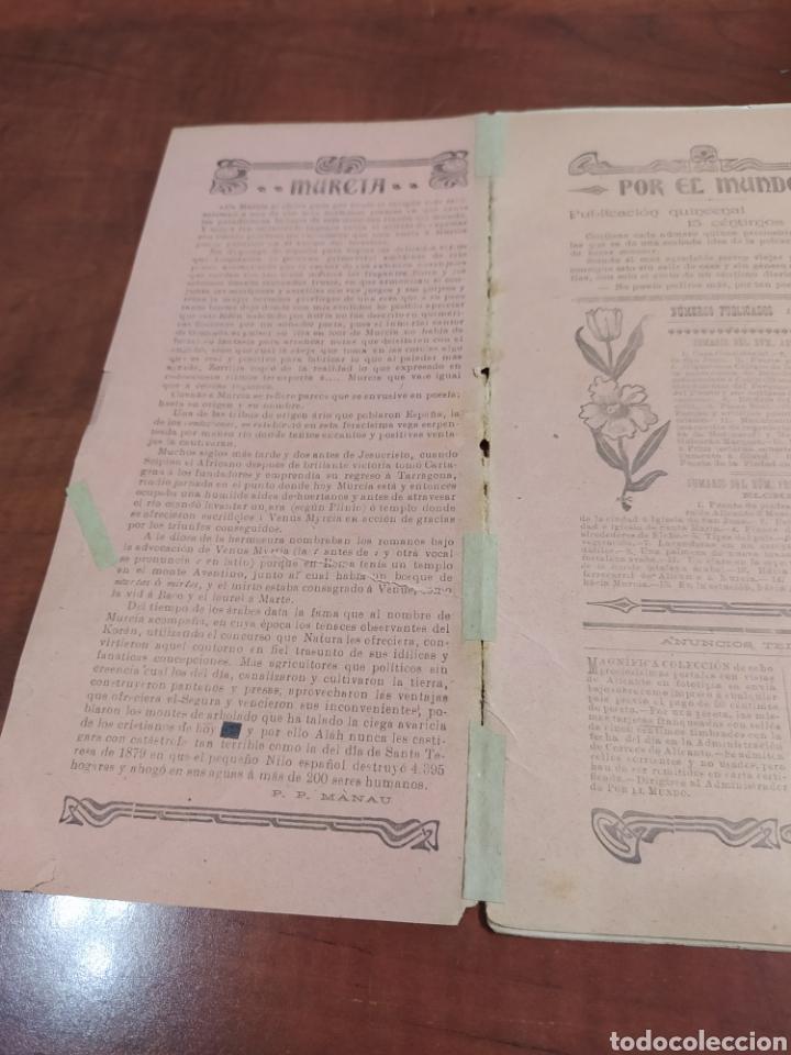 Coleccionismo Papel Varios: Murcia, Por el Mundo, Viajes por España. - Foto 6 - 219130460