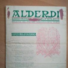 Coleccionismo Papel Varios: ALDERDI. BOLETÍN DEL PARTIDO NACIONALISTA VASCO EN EL EXILIO. AÑO 1949. RAREZA.. Lote 219301888