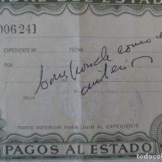 Coleccionismo Papel Varios: TIMBRE DEL ESTADO - PAGOS DEL ESTADO 50 PESETAS. DISTRITO FORAL DE VIZCAYA. 9ª CLASE. AÑO 1981. Lote 219312345