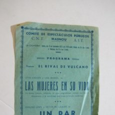 Coleccionismo Papel Varios: GUERRA CIVIL-MASNOU-COMITE ESPECTACULOS-CNT-AIT-SEPTIEMBRE 1937-VER FOTOS-(K-569). Lote 219434996