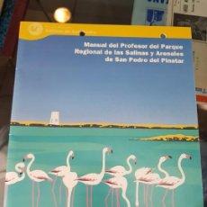 Coleccionismo Papel Varios: MANUAL PROFESOR PARQUE REGIONAL SALINAS SAN PEDRO DEL PINATAR MURCIA 2004. Lote 220953778