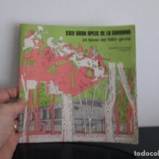 Coleccionismo Papel Varios: XXIV GRANAPLEC DE LA SARDANA 24 FEBRER DEL1980 GIRONA. Lote 221867528