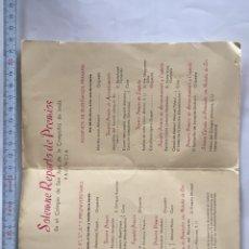 Coleccionismo Papel Varios: DIPTICO. SOLEMNE REPARTO DE PREMIOS. COLEGIO S. JOSÉ DE LA CÍA. DE JESUS. VALÈNCIA.. Lote 221879745