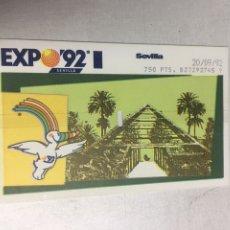 Coleccionismo Papel Varios: ENTRADA INFANTIL - EXPO 92. Lote 221893706