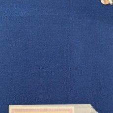 Coleccionismo Papel Varios: CUPÓN OBSEQUIO BIMBO EL LIBRO DE LAS ADIVINANZAS EN SU SOBRE. Lote 221944726