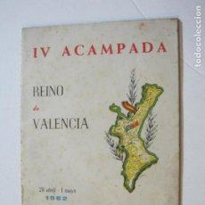 Coleccionismo Papel Varios: ALCIRA-VALLE DE LA CASELLA-IV ACAMPADA REINO DE VALENCIA-PROGRAMA AÑO 1962-VER FOTOS-(K-801). Lote 221951617