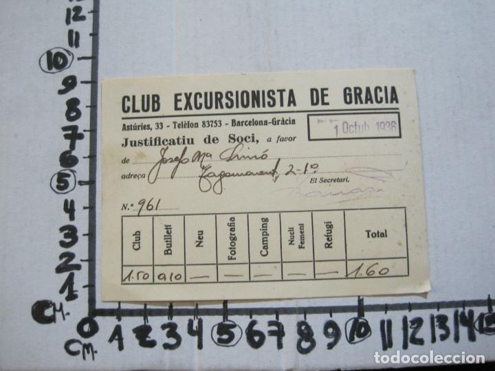 Coleccionismo Papel Varios: GUERRA CIVIL-BARCELONA-CLUB EXCURSIONISTA DE GRACIA-JUSTIFACTIU SOCI-OCTUBRE 1936-VER FOTOS-(74.960) - Foto 5 - 221959622