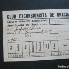 Coleccionismo Papel Varios: GUERRA CIVIL-BARCELONA-CLUB EXCURSIONISTA DE GRACIA-JUSTIFACTIU SOCI-OCTUBRE 1936-VER FOTOS-(74.960). Lote 221959622