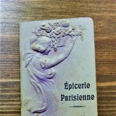Coleccionismo Papel Varios: ALMANAQUE MODERNISTA PARA 1908 DE ÉPICERIE PARISIENNE,BARCELONA.COMIDAS AL ESTILO PARISIEN.. Lote 222144707