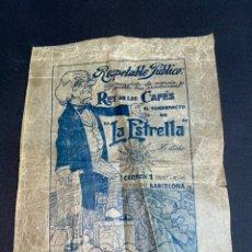 Coleccionismo Papel Varios: CAFÉ TORREFACTO LA ESTRELLA. BARCELONA CARMÉN 1. PAPEL PARA ENVOLVER. CIRCA 1900. 31X23 CM.. Lote 222359638