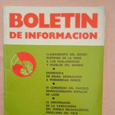 Altri oggetti di carta: REVISTA INTERNACIONAL BOLETÍN DE INFORMACIÓN. Lote 222664071