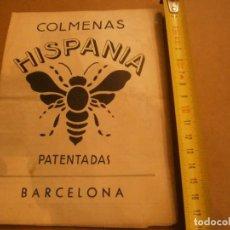 Coleccionismo Papel Varios: LIBRILLO DE COLMENA HISPANIA PATENTADAS BARCELONA. Lote 222931983