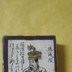 Coleccionismo Papel Varios: BARAJA HYAKUNIN ISSHU UTA KARUTA. JAPÓN, SIGLO XIII (HACIA 1750). Lote 223243353
