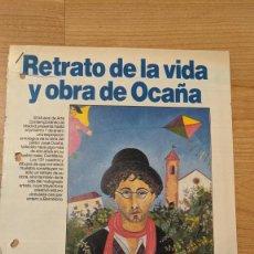 Altri oggetti di carta: ANTIGUO ARTÍCULO DE PRENSA «RETRATO DE LA VIDA Y OBRA DE OCAÑA» (3 PÁGS.). Lote 223478768