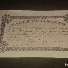 Outros artigos de papel: PAPEL DE FIANZAS 10.000 PESETAS CLASE F 1982 BARCELONA, LEER DESCRIPCION. Lote 224135232