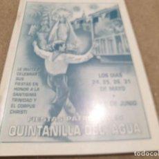 Coleccionismo Papel Varios: PROGRAMA DE FIESTAS DE QUINTANILLA DEL AGUA..(BURGOS)..1997.... Lote 225042000
