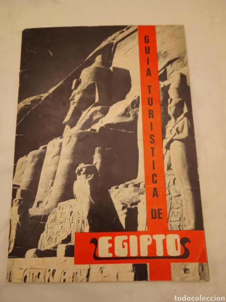 GUÍA TURÍSTICA DE EGIPTO 1974 (Coleccionismo en Papel - Varios)
