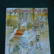 Coleccionismo Papel Varios: CARNAVAL DE CADIZ LIBRETO 1997 LOS DEL RIO NILO. Lote 226775065