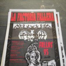 Coleccionismo Papel Varios: SPOOK FACTORY REVISTA LA FACTORIA N8 MARZO 1995. Lote 228454820
