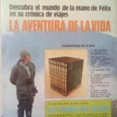 Coleccionismo Papel Varios: HOJA PUBLICIDAD FELIX RODRIGUEZ DE LA FUENTE. Lote 230830665