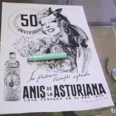 Coleccionismo Papel Varios: RECORTE PUBLICIDAD AÑO 1945-50 ANIVERSARIO ANIS DE LA ASTURIANA-OVIEDO.ATRAS.AGUA CUTÁNE EL CASTILLO. Lote 230996200