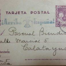 Coleccionismo Papel Varios: TARJETA POSTAL MATASELLOS ARRIBA ESPAÑA. Lote 234141715