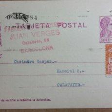 Coleccionismo Papel Varios: TARJETA POSTAL REPÚBLICA DE BARCELONA A CALATAYUD. Lote 234142120