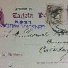Coleccionismo Papel Varios: TARJETA POSTAL CENSURA MILITAR DE LEÓN AÑO 1939. Lote 234412780