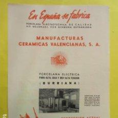 Coleccionismo Papel Varios: PUBLICIDAD 1949 - CERAMICAS VALENCIA VALENCIANAS BURRIANA - TAMAÑO 22 X 32 CM.. Lote 234679965