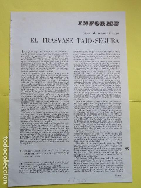ARTICULO 1968 - EL TRASVASE TAJO SEGURA - 4 PAGINAS (Coleccionismo en Papel - Varios)
