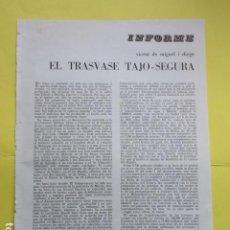 Coleccionismo Papel Varios: ARTICULO 1968 - EL TRASVASE TAJO SEGURA - 4 PAGINAS. Lote 235061840