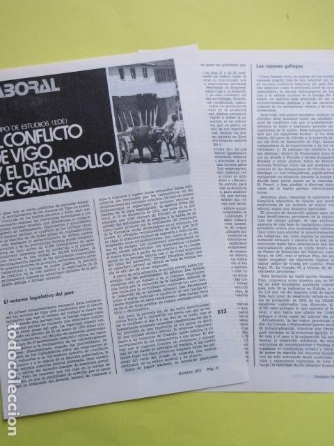 ARTICULO 1972 - VIGO CONFLICTO DESARROLLO EN GALICIA CITROEN BAZAN EL FERROL - 4 PAGINAS (Coleccionismo en Papel - Varios)
