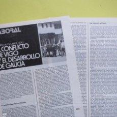 Coleccionismo Papel Varios: ARTICULO 1972 - VIGO CONFLICTO DESARROLLO EN GALICIA CITROEN BAZAN EL FERROL - 4 PAGINAS. Lote 235063035