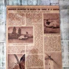 Coleccionismo Papel Varios: QUINIENTOS KILOMETROS EN BISCUTER POR TIERRAS DE LA MANCHA ARTICULO COMPLETO. Lote 235322510