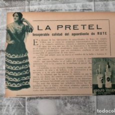 Coleccionismo Papel Varios: LA PETREL AGUARDIENTE DE RUTE CORDOBA. Lote 235475920