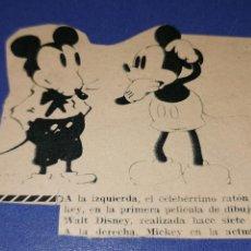 Coleccionismo Papel Varios: ANTIGUO RECORTE AÑO 1936 DE MICKY MOUSE. Lote 236230500
