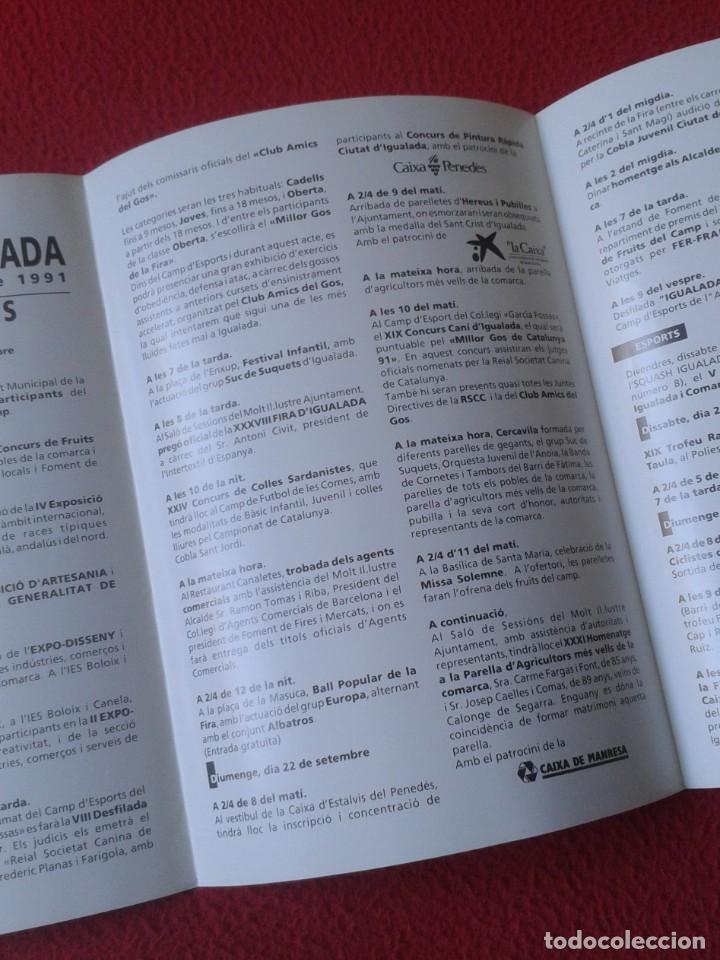 Coleccionismo Papel Varios: ANTIGUO TRÍPTICO FOLLETO XXXVIII FIRA FERIA DE IGUALADA D´IGUALADA BARCELONA 1991 VER FOTOS CATALUÑA - Foto 5 - 236496400