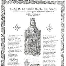 Coleccionismo Papel Varios: 63 - GOIGS DE LA VERGE MARIA DEL SOCÓRS - AGRAMUNT 1980. Lote 236790735