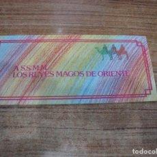 Coleccionismo Papel Varios: CARTA REYES MAGOS FAMOSA FAMOBIL NANCY BARRIGUITAS. Lote 236868515