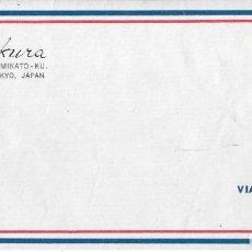 Coleccionismo Papel Varios: SOBRE VIA AIR MAIL DEL HOTEL OKURA (TOKYO, JAPÓN). Lote 237542005