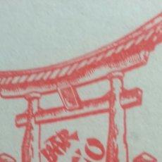 Coleccionismo Papel Varios: ZARAGOZA POSAVASOS BAR TOKIO. Lote 239730855