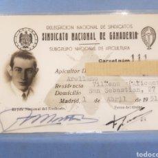 Collectionnisme Papier divers: CARNET APICULTOR ,SINDICATO NACIONAL DE GANADERIA ,.AÑO 1951. Lote 241719415