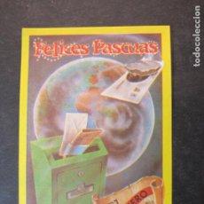 Coleccionismo Papel Varios: EL CARTERO-FELICITACION ANTIGUA NAVIDAD-ED·MORAGON-VER FOTOS-(77.686). Lote 243654660