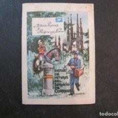Coleccionismo Papel Varios: EL CARTERO-LIBRETO CORREOS-FELICITACION ANTIGUA NAVIDAD-VER FOTOS-(77.687). Lote 243654805