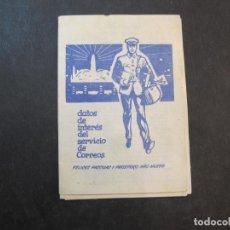 Coleccionismo Papel Varios: EL CARTERO-LIBRETO CORREOS-FELICITACION ANTIGUA NAVIDAD-VER FOTOS-(77.688). Lote 243654895