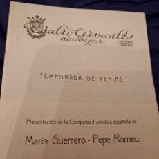Coleccionismo Papel Varios: PROGRAMA TEATRO CERVANTES DE BEJAR. TEMPORADA DE FERIAS 1944. Lote 244453970