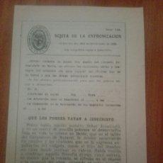 Coleccionismo Papel Varios: HOLA DE LA ENTRONIZACIÓN 1933 SS.CORDIBUS JESU ET MARIAE HONO ET GLORIA. Lote 244838540